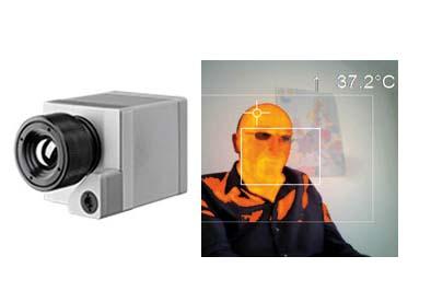 Компактна инфрачервена термографска камера OPTRIS PI 230