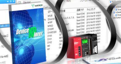 Софтуер за индустриална свързаност с контролери DeviceXPlorer