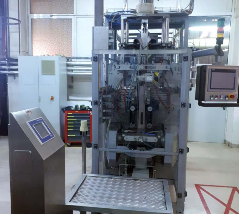 <strong>ЛогиСофт</strong> внедри автоматизирана машина за пакетиране на кафе в завода на Jacobs Douwe Egberts