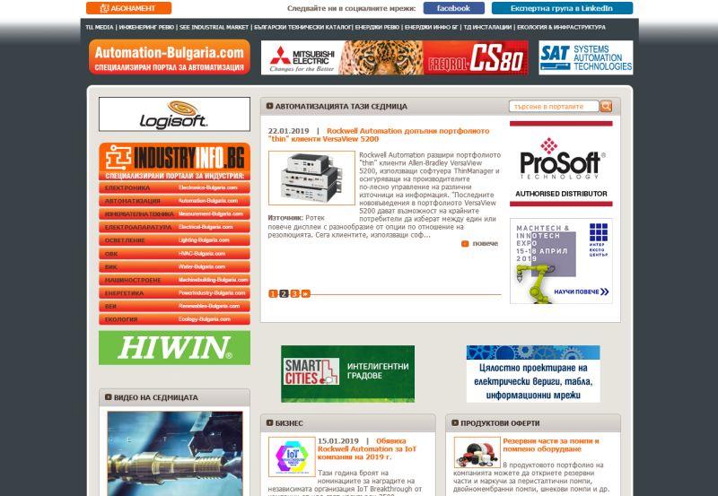Най-четените новини в Automation-Bulgaria.com през 2018 г.