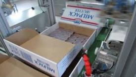 Автоматична система за пакетиране