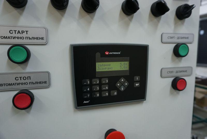 SMART pump – направете дозираща система с всяка помпа